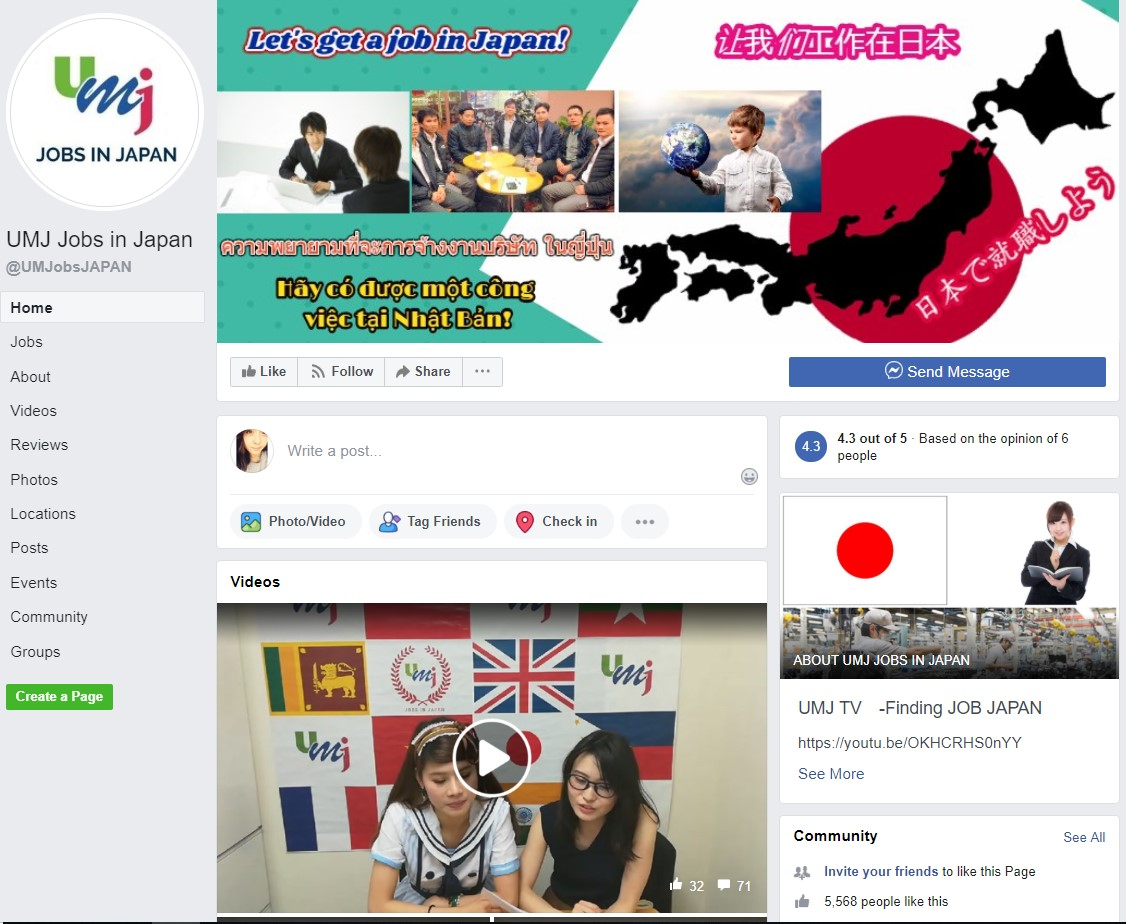 Top 50 Facebook pages for job search in the japan | jobs68 com