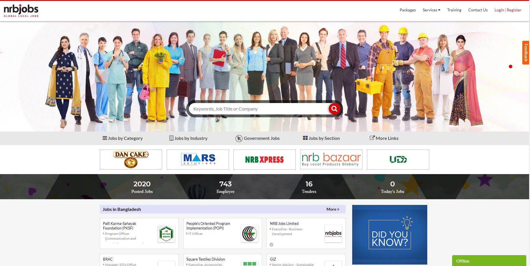 Etcareers Information Technology