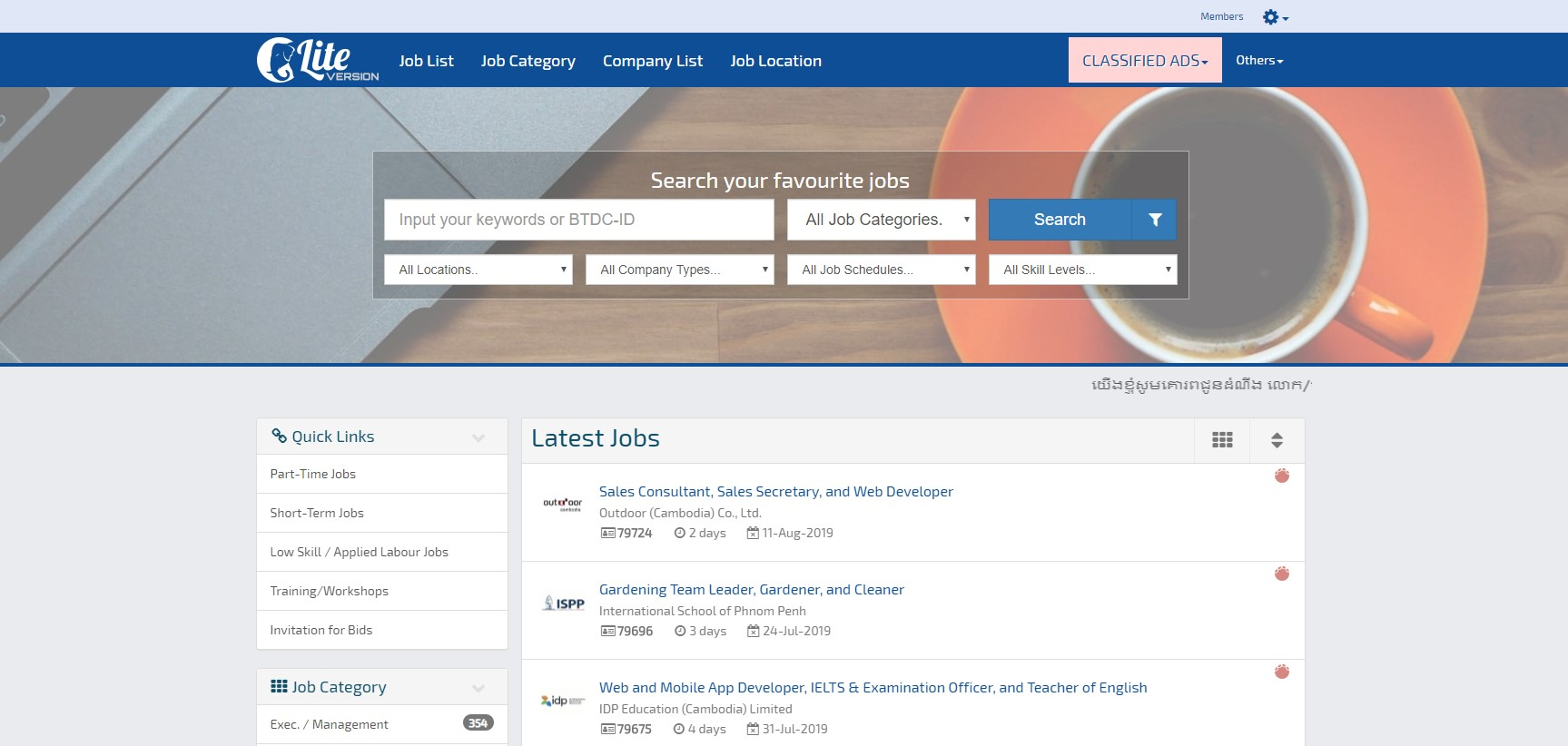 Top 15 websites for job search in the cambodia | jobs68 com